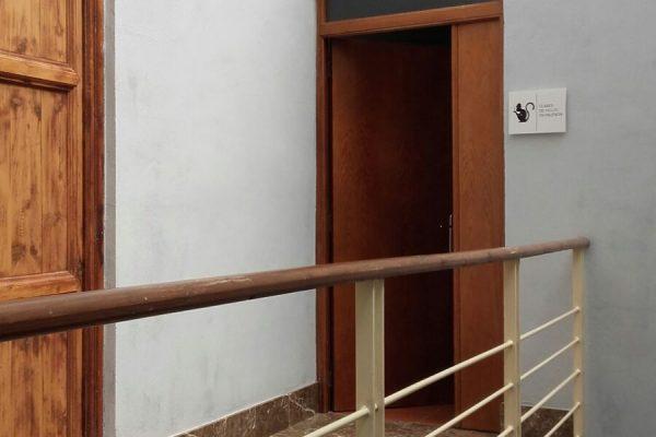 work entrance